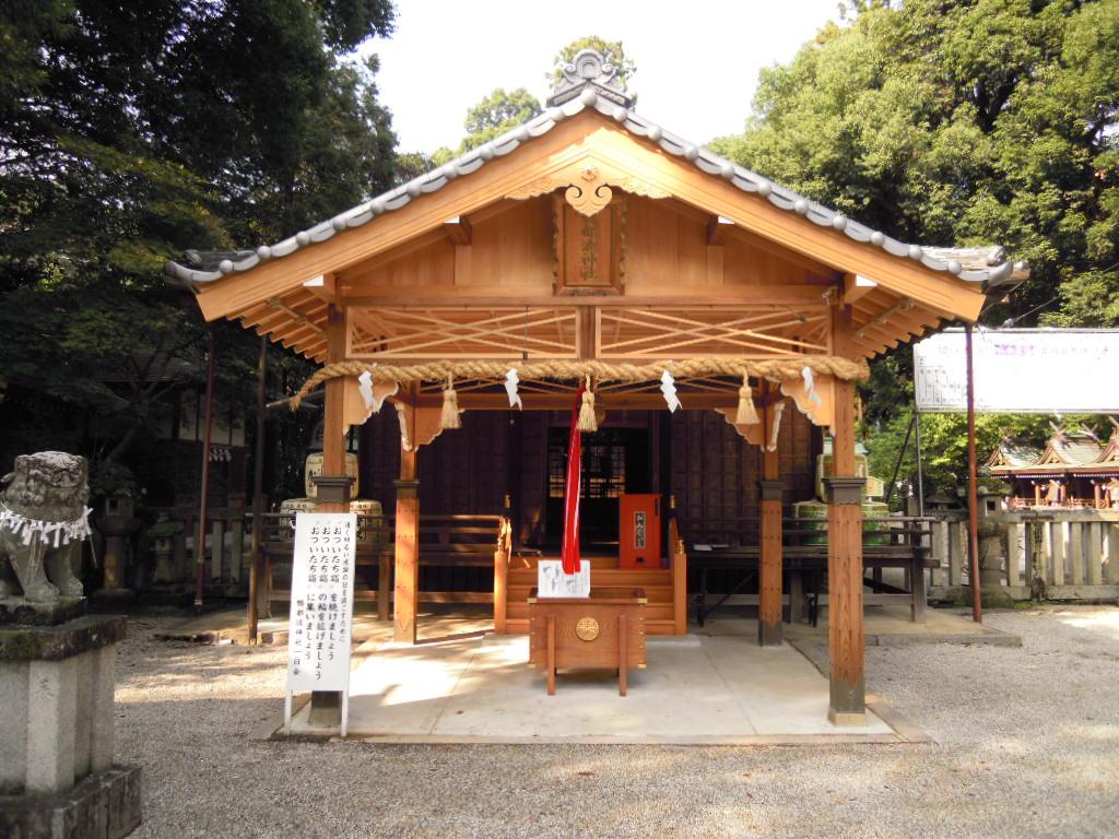 鴨都波神社