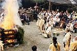 脳天大神新春の大祭 採灯大護摩供