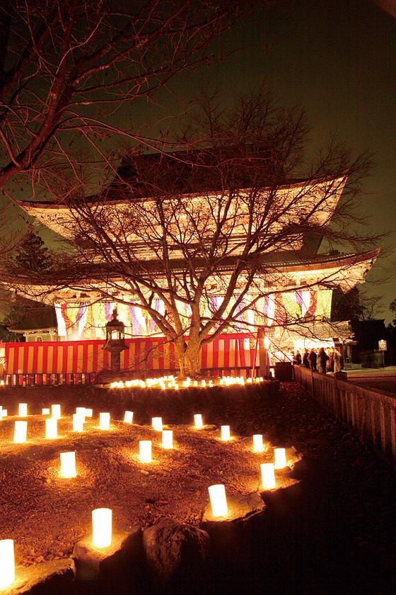 蔵王堂節分会・鬼火の祭典