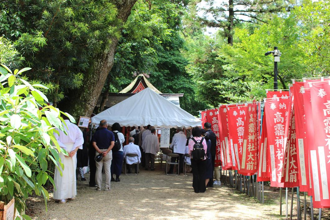 高おおかみ神社例祭
