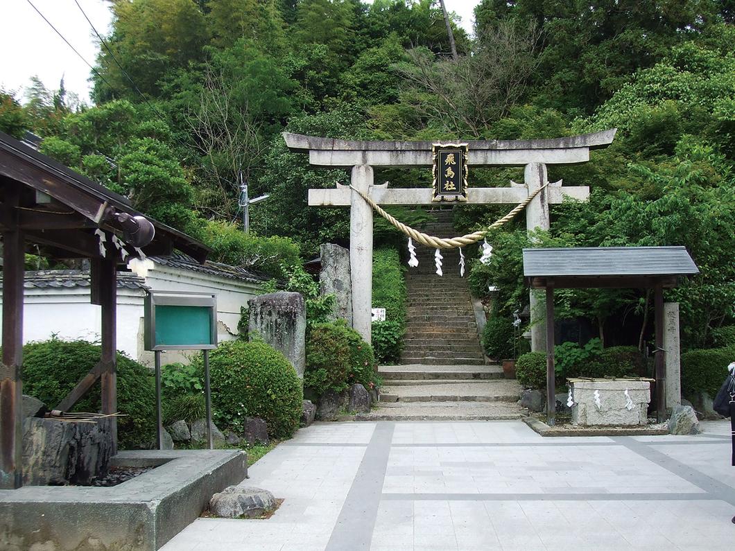 縁結び|飛鳥坐神社|奈良県観光...