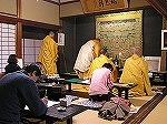 當麻曼荼羅 蓮華法会と写仏会