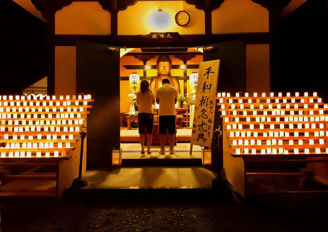広島大仏平和祈念式典