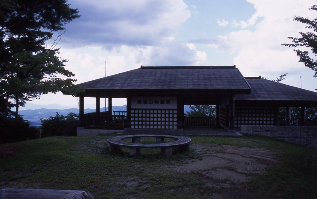 高城山(吉野町)