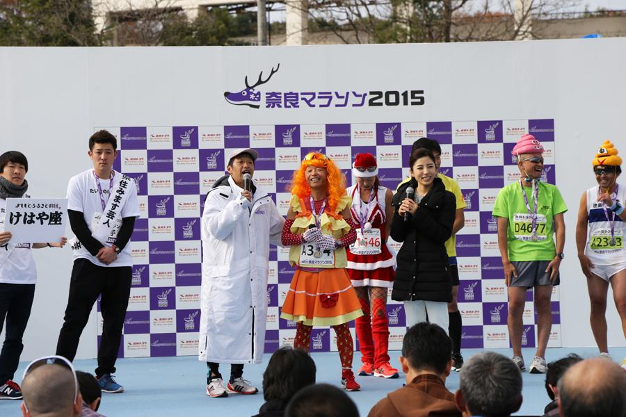 奈良マラソン2018EXPO