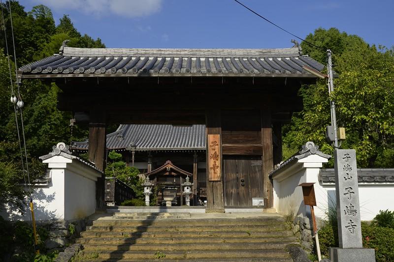子嶋寺山門