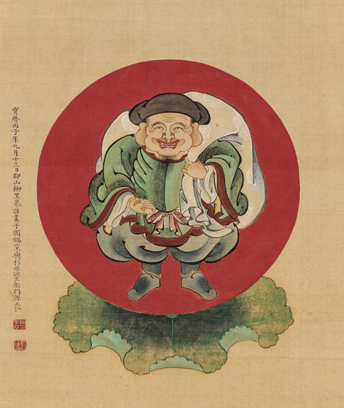 特別展 柳沢(やなぎさわ)淇園(きえん)-文雅の士・新奇の画家-