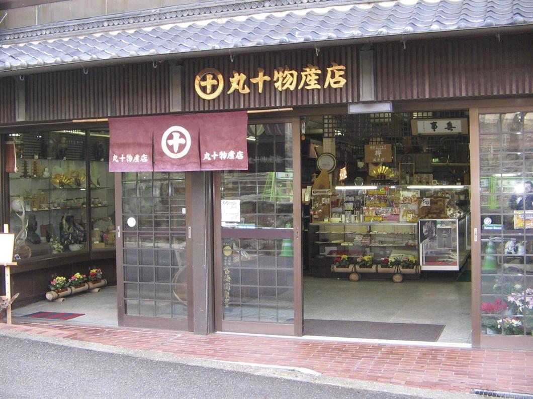 丸十物産・倶楽部 禅