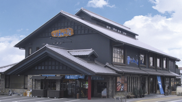 なら和み館・Restaurant&Caféあをがき