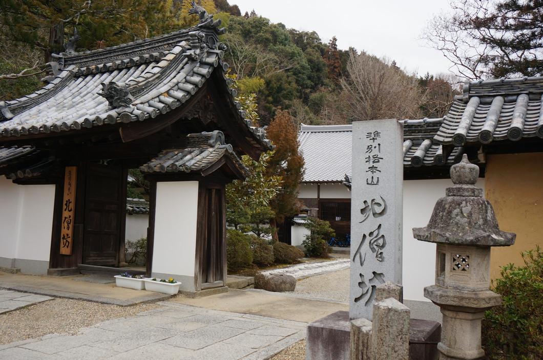 矢田山丘陵の麓に佇む古刹を巡る