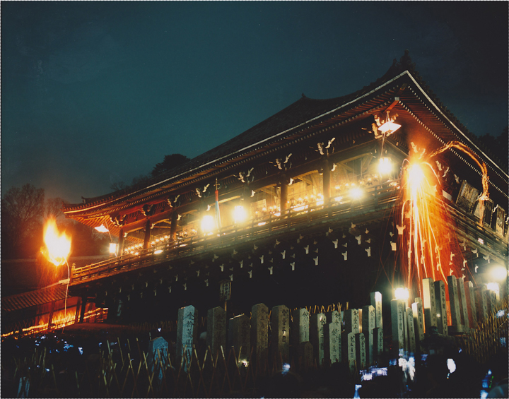 第9回 東大寺二月堂修二会(お水取り)セミナー【宿泊者限定!】