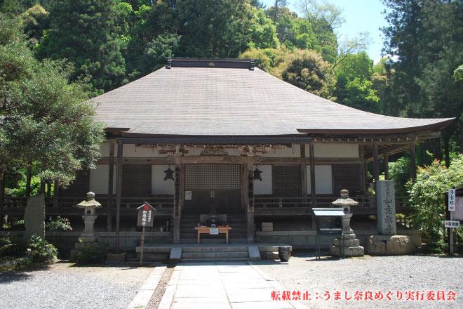 如意輪寺 特別公開と僧侶による講話(お茶付き)