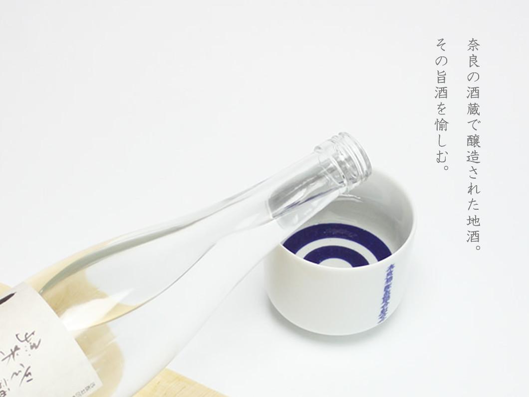 なら泉勇斎(奈良酒専門店)