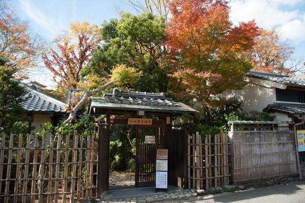 入江泰吉を魅了した古都奈良 大和路撮影巡礼~入江泰吉の世界を知り尽くす~