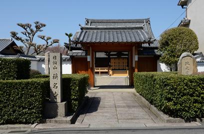 もとは興福寺の別院として創始。本尊は阿弥陀如来像