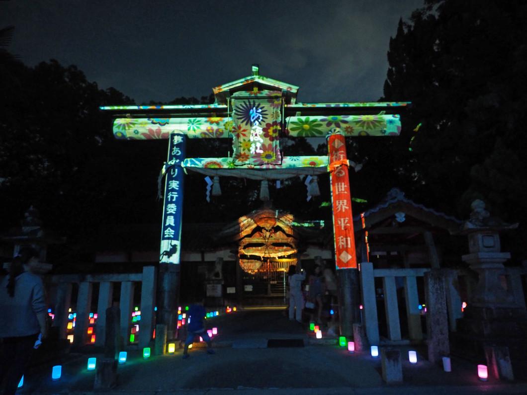 第8回広島大仏あんど祈りのつどいと夢あかり(安燈会)