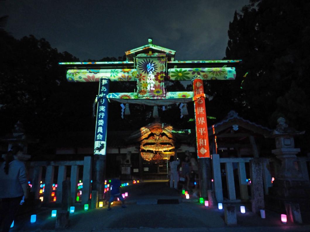 プロジェクションマッピング(飽波神社:太子腰掛石)
