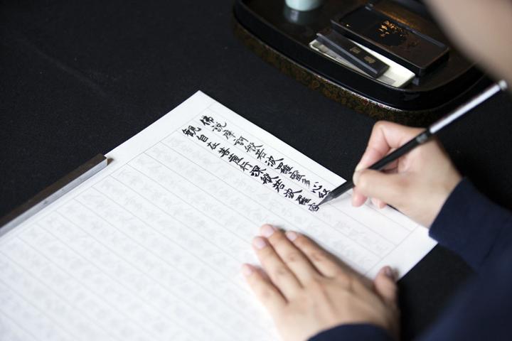 大峯山龍泉寺【写経体験】