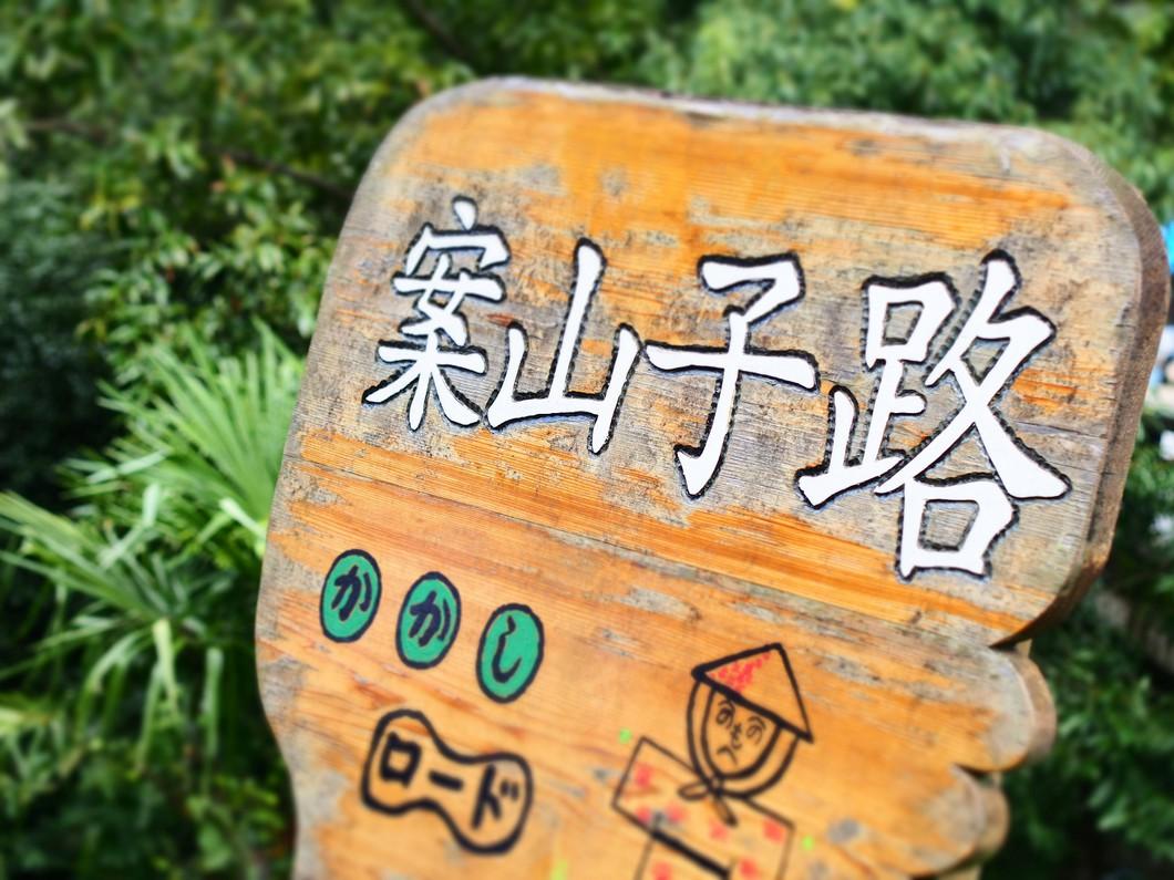 稲渕地区の案山子ロードには個性豊かな案山子が立ち並びます