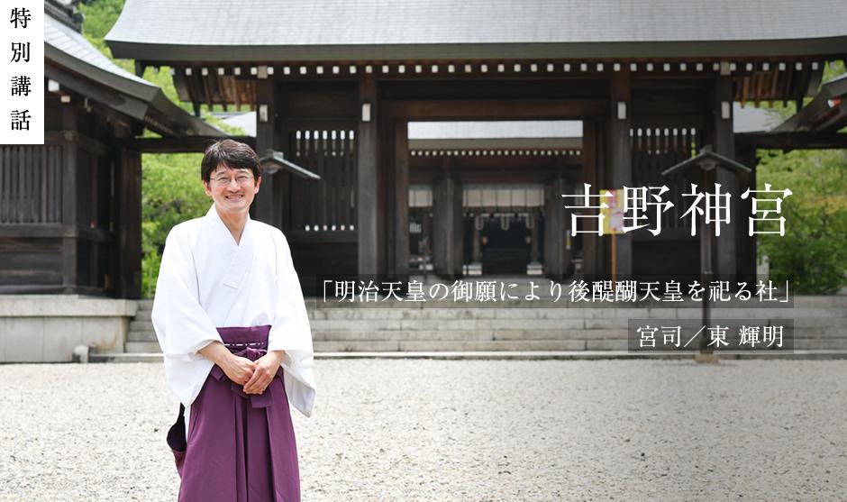 ―重厚な社殿は、近代神社建築の代表作といわれています