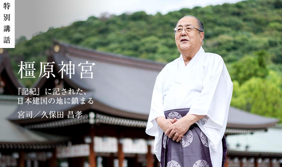 —橿原神宮があるこの場所は、神武天皇が即位された場所と伝わっています