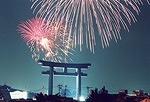 綱越神社例祭 おんぱら祭り