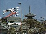 法輪寺(斑鳩町)
