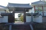 極楽寺(安堵町)