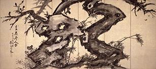 樹のちから―東洋美術における樹木の表現―