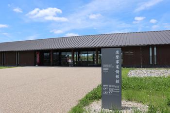 平城宮跡資料館、第一次大極殿、復原事業情報館