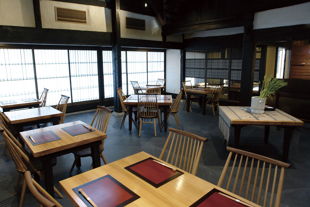 Japanese Restaurant 五條 源兵衛