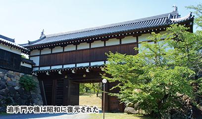 追手門や櫓は昭和に復元された