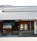 館内では藍染や金魚の資料や 工芸品などを展示