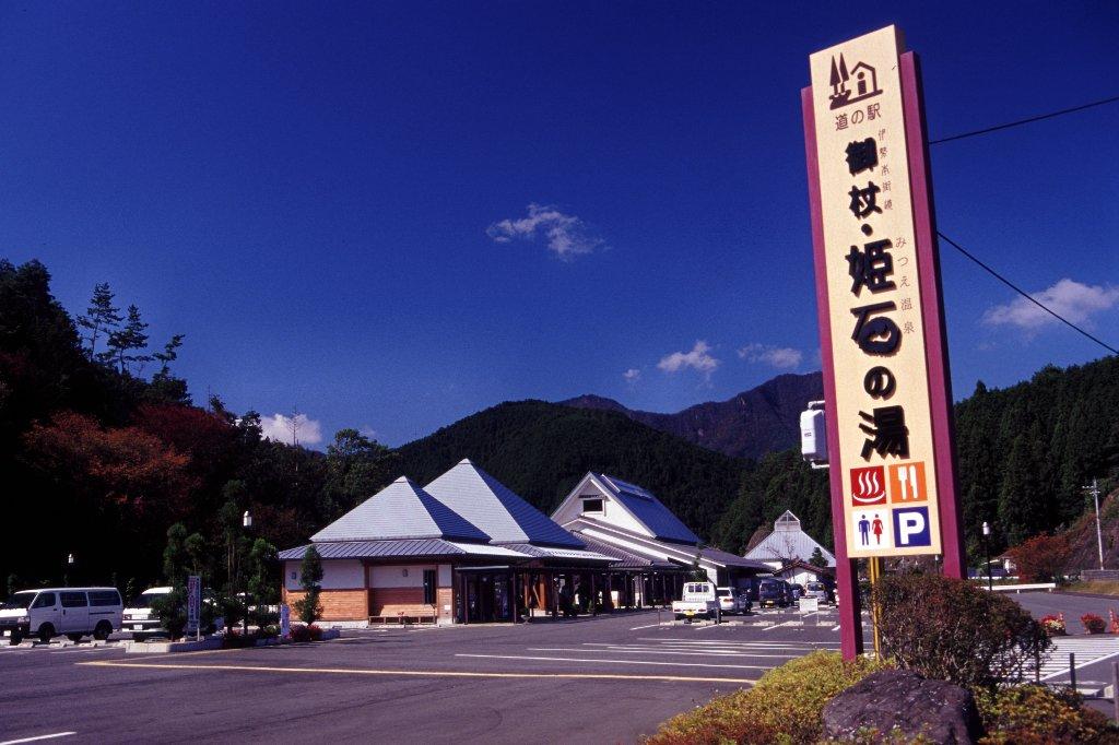 サン・ビレッジ曽爾(奥香落オートキャンプ場) 奈良県観光 ...