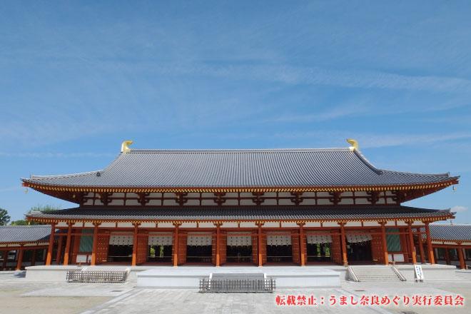薬師寺 僧侶と巡る白鳳伽藍、玄奘三蔵院伽藍