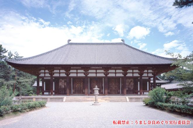 唐招提寺 礼堂特別公開