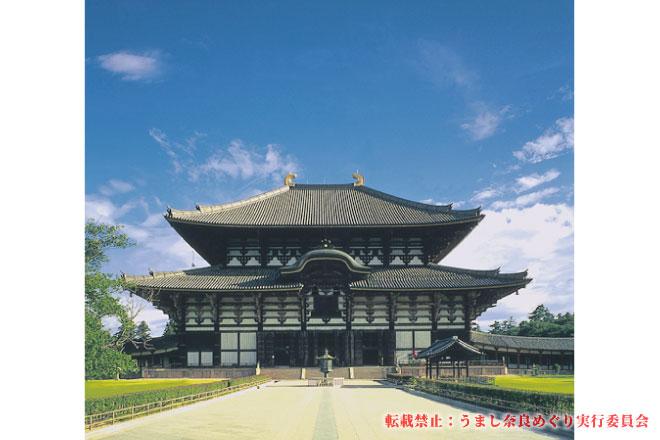 東大寺 本坊大広間での僧侶による法話とご案内で大仏殿参拝
