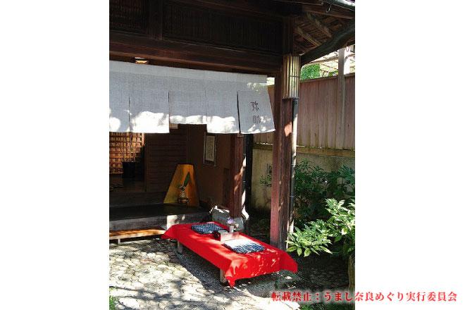 歌舞伎の舞台「つるべすし弥助」でお食事