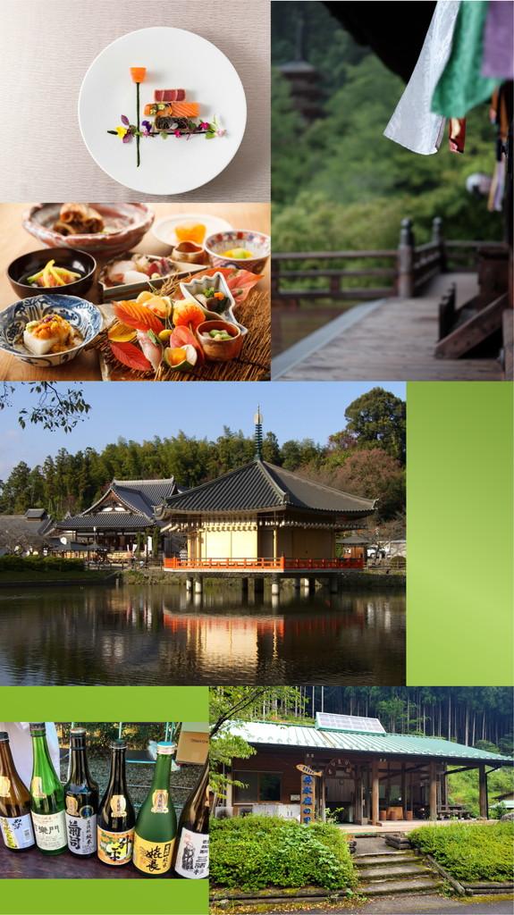 【GoToトラベル対応】 冬の奈良を楽しもう!
