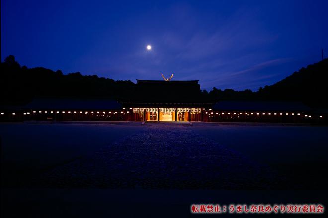 橿原神宮 神職の案内による夜間特別正式参拝と文華殿(重文)での饗膳
