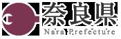 奈良県 ( 県庁 )